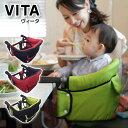 ヴィータ テーブルチェア 【VITA/プレゼント/出産祝/ギフト/妊婦/ママ/ベビー/キッズ】vp