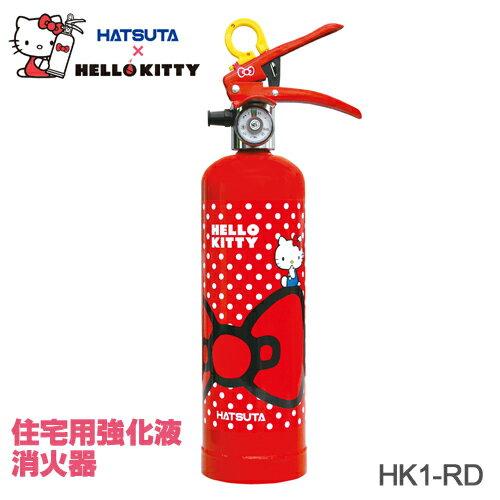 初田製作所ハローキティ住宅用消火器レッドドット(HK1-RD)
