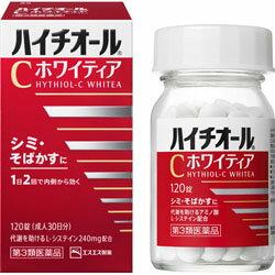 【第3類医薬品】【送料無料】【エスエス製薬】ハイチオールC ホワイティア 120錠※お取り寄せになる場合もございます【RCP】