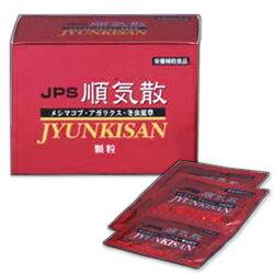 【送料無料の2個セット】【JPS製薬】JPS順気散 60包 ※お取り寄せ商品【RCP】:あんしん通販 リリーフ