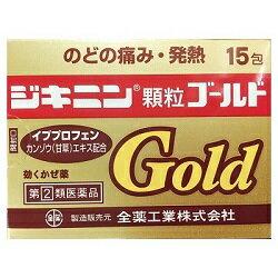 風邪, 指定第二類医薬品 (2) 15RCP