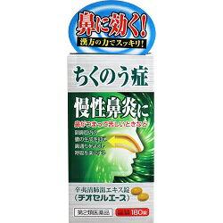 【第2類医薬品】【原沢製薬】辛夷清肺湯エキス錠 (チオセルエース) 180錠 ※お取り寄せになる場合もございます【RCP】