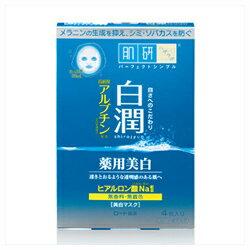 【ロート製薬】肌研 白潤薬用美白マスク 20ml×4枚(医薬部外品)【お取り寄せ商品】【RCP】【02P03Dec16】
