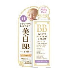 【メール便☆送料無料】【バイソン】ベビーピンク ホワイトBBクリーム 02 ナチュラルカラー...