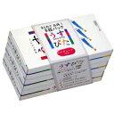 【ジャパンメディカル】うすぴた1500 12個入り×3箱 ※お取り寄せ商品【RCP】【02P03Dec16】