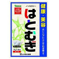 茶葉・ティーバッグ, 植物茶  15g16 RCP
