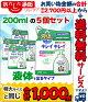 【ライオン】キレイキレイ薬用ハンドソープ詰替用200ml☆日用品