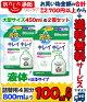 【ライオン】キレイキレイ薬用ハンドソープ詰替え用大型サイズ450ml☆日用品※お取り寄せ商品