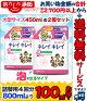 【ライオン】キレイキレイ薬用泡ハンドソープつめかえ用大型サイズ450ml☆日用品