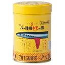 【第(2)類医薬品】【八ツ目製薬】強力八ツ目鰻 キモの油 100球 ※お取り寄せになる場合もございます【RCP】