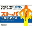 【第2類医薬品】【ライオン】ストッパ下痢止めEX 24錠 【...