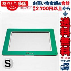 【アワーズ】トイレトレーSサイズグリーン☆ペット用品※お取り寄せ商品【RCP】