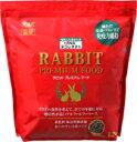 【送料無料】【ジェックス】ラビットプレミアムフード 2.2kg ★ペッ...
