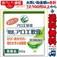 【第3類医薬品】【小林製薬】「間宮」アロエ軟膏a 50g【RCP】【02P03Dec16】