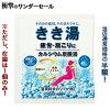 【バスクリン】きき湯カルシウム炭酸湯30g◆お取り寄せ商品【RCP】【02P06Aug16】
