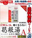 【第2類医薬品】【ビタトレールPREMIUM☆毎日ポイント2...