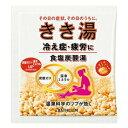 【バスクリン】きき湯 食塩炭酸湯 30g ◆お取り寄せ商品【RCP】【02P06Aug16】