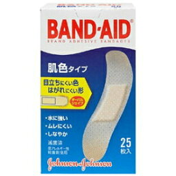 【ジョンソン・エンド・ジョンソン】バンドエイド肌色タイプ 25枚【RCP】
