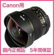 【代引料無料】Opteka アプテカ 6.5mm f/3.5 高解像 非球面 魚眼レンズ for Canon EOS 一眼レフ(OPT65) 【国内正規品/日本語説明書/5年間保証付】【最安値】