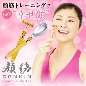 顔ヨガ【顔アスリート間々田佳子の顔筋スプーン&ローラー】表情筋を鍛える「顔筋トレーニング」という美容法。毎分8000回の振動で凝り固まった表情筋へアプローチ。