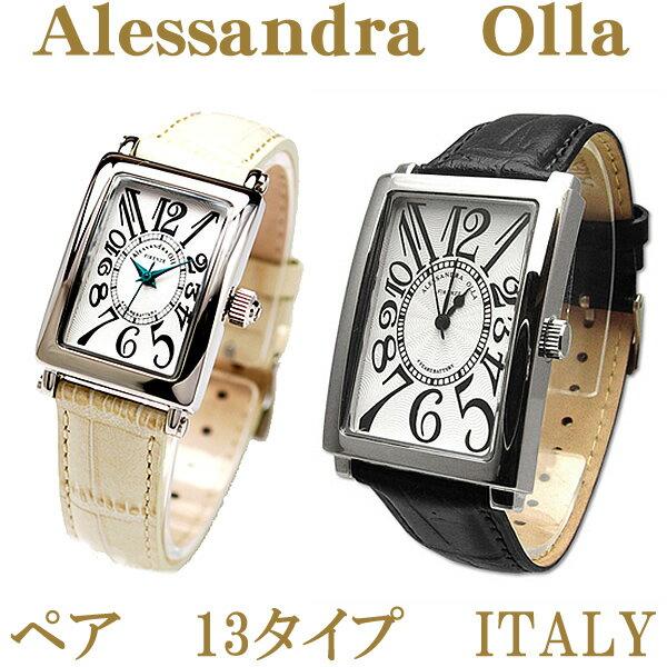 腕時計, ペアウォッチ  138740 Alessandra Olla (ao4500-150018)PW-AO4