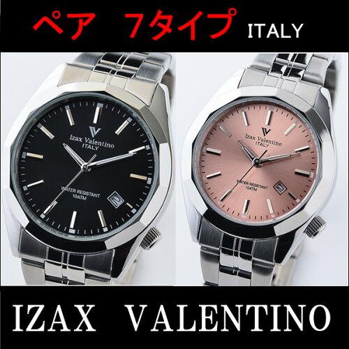 Izax Valentinoペアウォッチ7色ペアで12740円(税込) 【アイ...