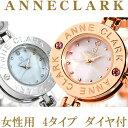 アンクラーク時計 ムービングストーン ブレスレット ウォッチ【4カラー】【¥77000(税別)⇒9800(税込...