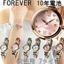 【10年保証 送料無料】腕時計 レディース CASIO おしゃれ 安い カシオ 時計 LTP1095Q-1A/LTP-1095-7A/LTP-1095Q-9A/LTP-1095Q-7B チープカシオ 革ベルト 時間を合わせてお送りいたします