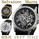 ◆(メンズ)時計 サルバトーレマーラ◆クロノグラフ◆カラー4色◆SalvatoreMarra◆ SM13108-13119S【ベルト調整金具付】◆【サルバトーレマーラ腕時計】 【サルバトーレマーラ時計】