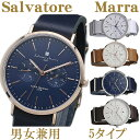 ◆(男女兼用)時計 サルバトーレマーラ◆革ベルト◆カラー5色◆S...