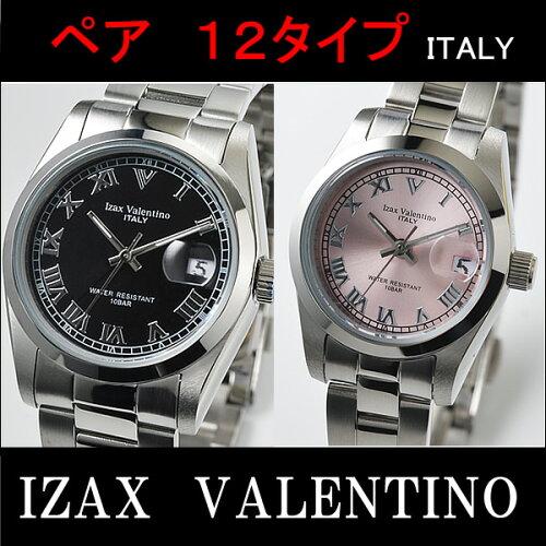 Izax Valentinoペアウォッチ12色ペアで13940円(税込) 【アイ...