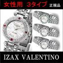 Izax Valentinoレディースウォッチ3色138,000円(税...