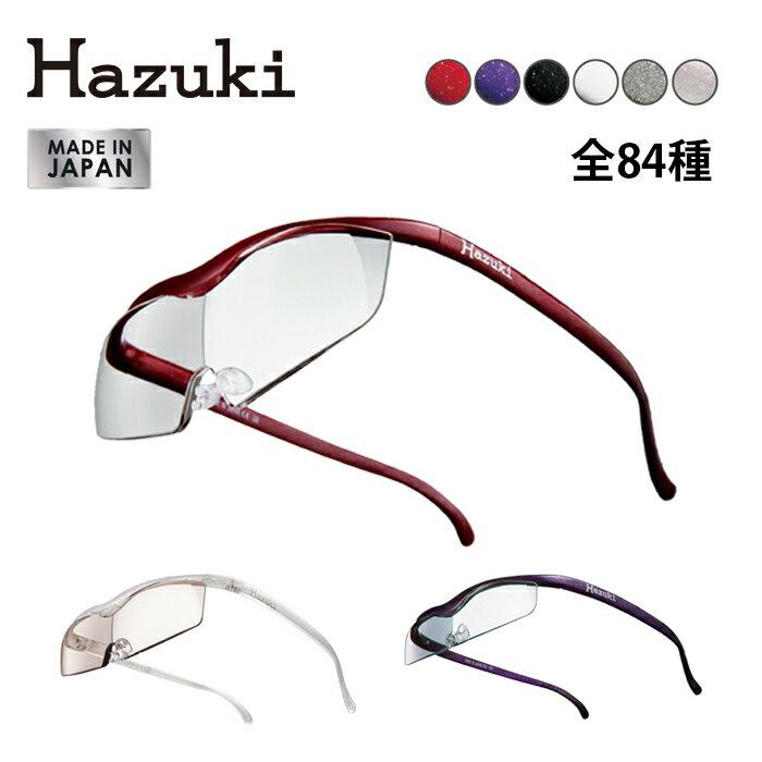 眼鏡・サングラス, 老眼鏡  Hazuki 1.85 1.6 1.32