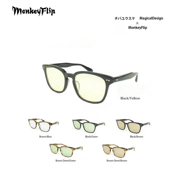 眼鏡・サングラス, サングラス  Monkey Flip MagicalDesign MonkeyFlip 52-54