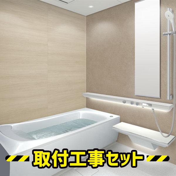 システムバス 1616【工事費込】TOTO システムバスルーム シンラ HKシリーズ Gタイプ ユニットバス 1616 浴室リフォーム 工事セット 戸建 浴室 お風呂 リフォーム 工事 工事費込み SYNLA HKV1616UGX1