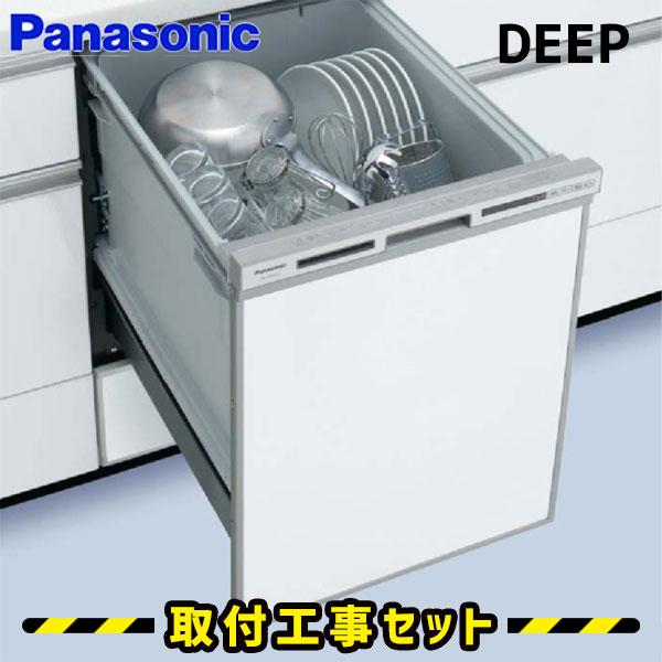 食器洗い乾燥機, ビルトイン食器洗い乾燥機  NP-45VD7S 45cm