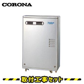 【工事費込】石油給湯器コロナUKB-AG470ARX(MSW)オート水道直圧式取替交換取付工事工事費込み