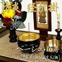 [防炎タイプ]経机掛[中京型]16号 金銀桜・ベージュ[25.5cm×...