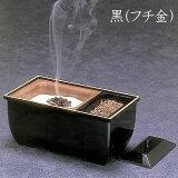 やすらぎ香炉〔黒[フチ金]〕5寸お焼香用香炉【香炉】【仏具】【仏壇】