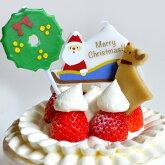 【キャンドル】【クリスマス】メリークリスマスキャンドル「ソリサンタ」【クリスマスケーキ】【ケーキキャンドル】【メリークリスマス】【サンタクロース】【サンタ】【パーティー】【MerryChristmas】【BCC】