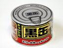 【キャンドル】カメヤマローソク 「黒缶」まぐろの白身のせ風猫缶キャンドル〔ペット編〕【好物キャンドル】【お墓参り】【お供え】【進物】【猫】〔カメヤマキャンペーン〕*