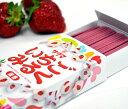 ■レビューを書くと5%OFF■サクマ製菓とのコラボ商品!あのいちごみるくが線香になった!【レ...