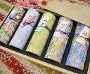 ■進物線香■レビュー割5%OFFご注文者様に同じ香りのテスタープレゼント♪【新サービス付き進...