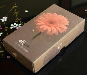 レビュー割5%OFF復興支援のために作られた歌「花は咲く」のお線香■お線香■カメヤマローソク...