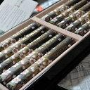 【新サービス付き進物線香】【送料無料】日本香堂 煙少なめ 宇野千代のお線香特撰「淡墨の桜」塗箱短寸10把入り【贈答用】【お線香】…