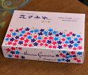 【玉初堂】【お線香】#6686 花すみれブーケ〔大バラ〕微煙タイプ【白...