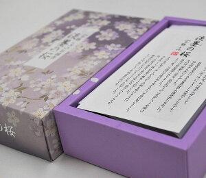 【サクラサク】【桜フェア】【煙極少線香】日本香堂宇野千代のお線香「淡墨(うすずみ)の桜」バラ詰【桜】【進物】【贈答用】