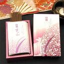 ■お線香■白檀とフローラルの香り日本香堂 銘香 芝山  バラ詰煙りの少ないお線香*