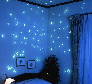 レビュー割5%OFF神秘な輝きを楽しめます【夜になると光る蓄光素材】星あそびメルヘンセット【...