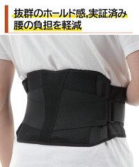 腰用ベルト腰痛コルセットサポーター役割